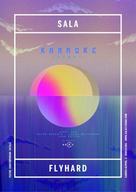 Los alumnos de la ESCAC estrenan 'Karaoke'