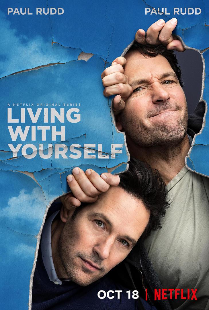 'Cómo vivir contigo mismo', protagonizada por Paul Rudd, muestra su tráiler
