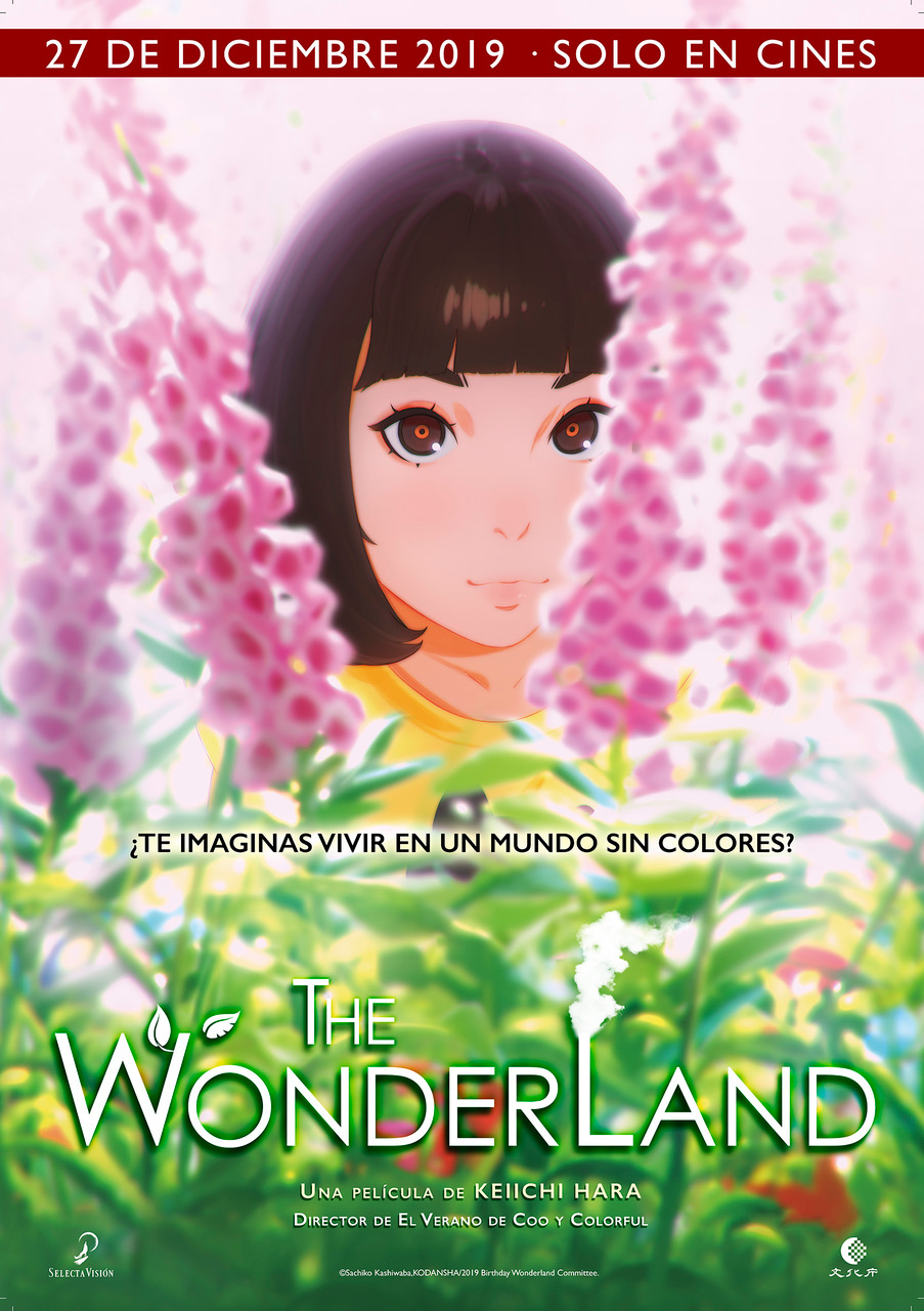 'The Wonderland', 27 de diciembre en cines