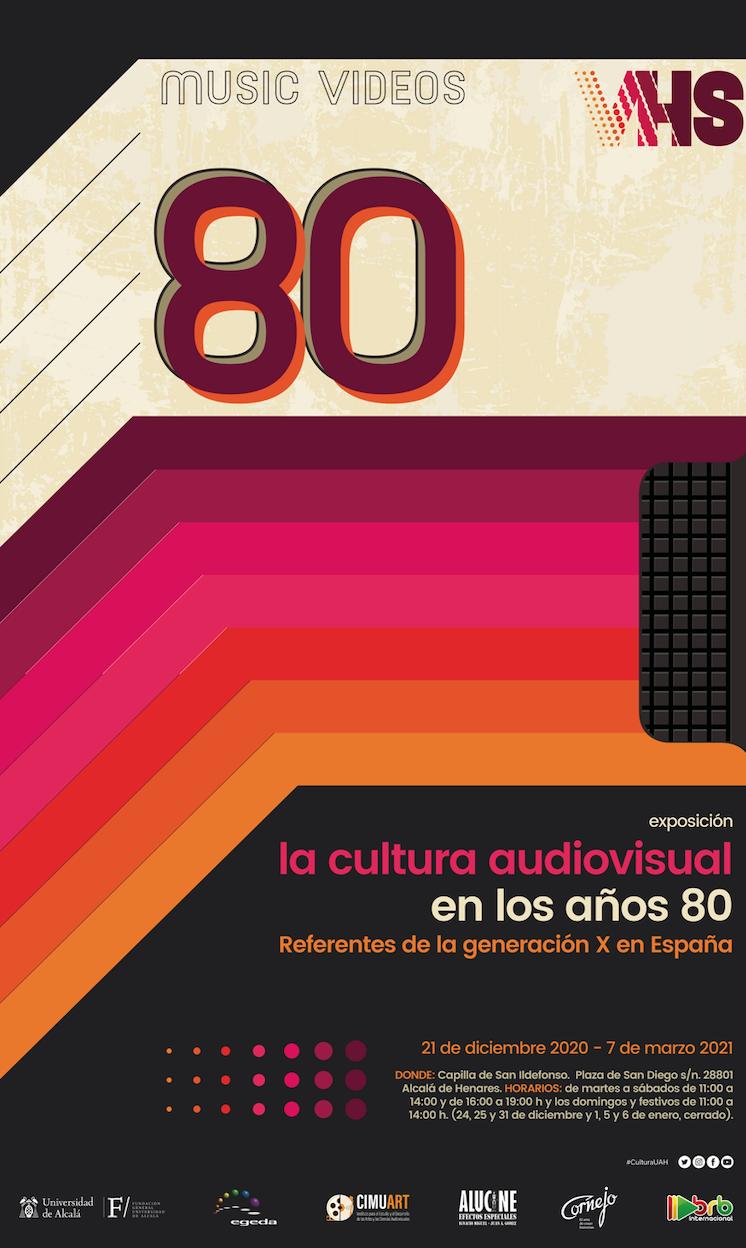 La exposición 'La cultura audiovisual en los años 80. Referentes de la Generación X en España' a partir del 21 de diciembre en la Universidad de Alcalá