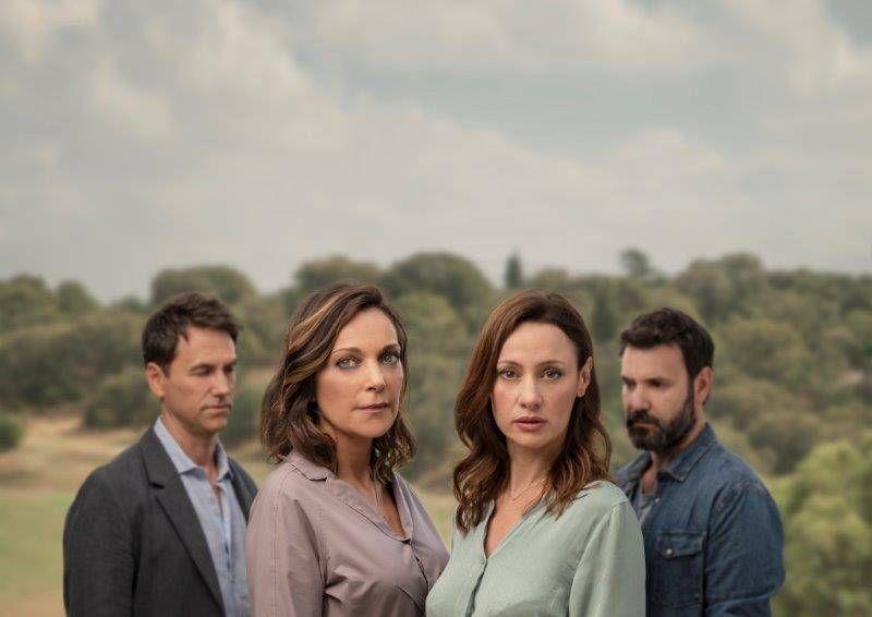 'El Nudo' se estrena este jueves en Antena 3