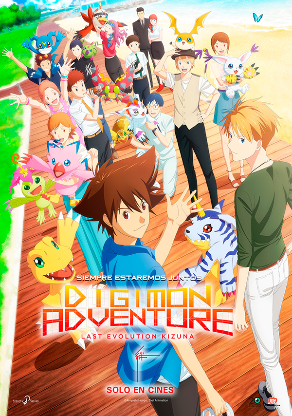 'Digimon Adventure': Decepción digital