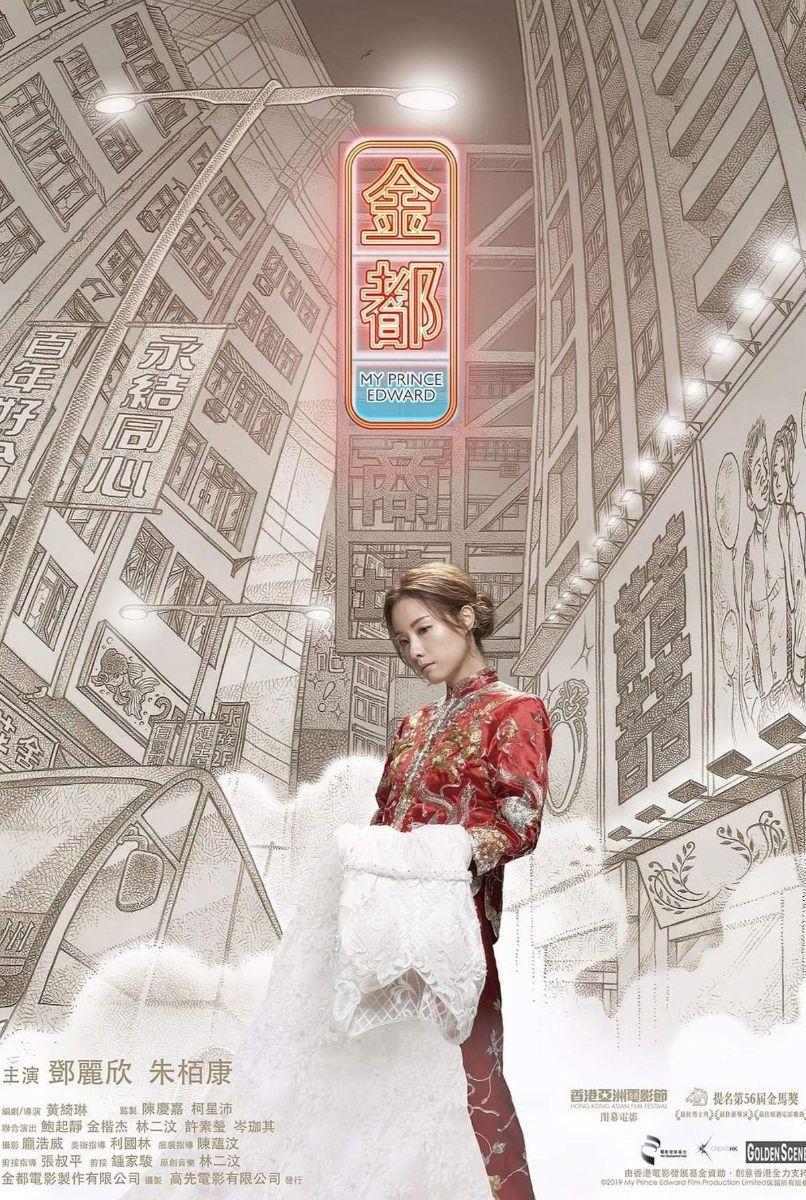Seis largometrajes en el Focus China y tres películas mexicanas en la IV edición Festival de Cine por Mujeres